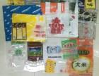 常德宜春塑业,塑料袋厂家直销,大米袋,种子袋等