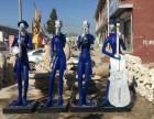 玻璃钢抽象人物乐队雕塑