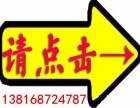 南汇保密资料销毁处理南汇惠南专业销毁处理废纸服务中心