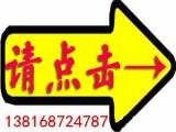 上海市金山区文件销毁公司,废纸销毁厂家处理费用表