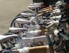 宝马自行车 ,数量有限,预购从速