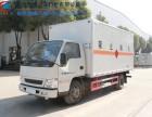 广州江铃顺达易燃液体气体厢式运输车 全国联保 厂家直销电话