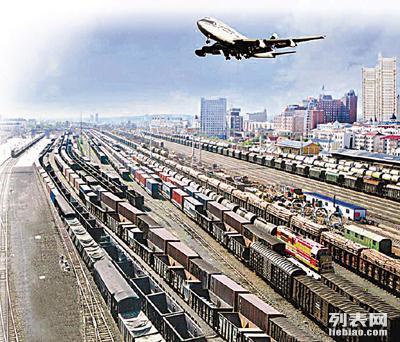 石家庄国际铁路物流运输