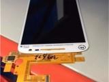 湖北省武汉市高价回收苹果手机 华为手机 iPhone手机平板