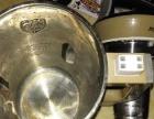 转让9.5成新的九阳牌豆浆机,用过几次,又浓又香