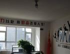 青海巨人科技 企业建站 APP开发 微信公众平台