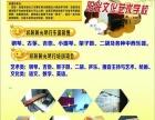 祁阳专业语文数学英语培训
