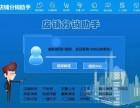 店铺精细化运营技巧,淘客软件代理加盟 OEM贴牌定制