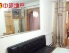 万达广场+银座好望角附近,北坦制锦市小区 低楼层