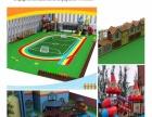 北京易德利游乐设备有限公司加盟 儿童乐园