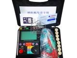原廠直銷 KE3125型5KV數字高壓兆歐表