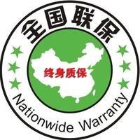 欢迎访问~池州华帝热水器(各区)售后服务维修官方网站电话