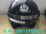 防爆头盔 防爆头盔 图 品牌防爆头盔