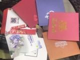 纸张包装印刷