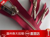 【企业集采】 5号金属服装口袋拉链 镀金闭尾拉链 10CM