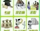 贵溪新知学校(鹰潭学习中心)2017年春季招生全面开始