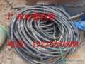 珠海铜芯电缆电线回收一吨多少钱