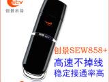创景SEW858+ SEV 联通3G上网卡 3G无线上网设备 卡
