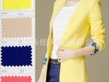 女款西装面料,春秋新款斜纹西装外套面料,彩色现货供应