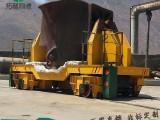 自动化钢包车 蓄电池供电转弯轨道钢包车 可以自卸的电动钢包车