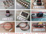 FH2-200冲床摩擦片,劲松指示器-冲床过载泵等配件
