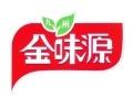 九州金味源休闲食品 诚邀加盟