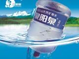 沈阳 桶装水 瓶装水 配送送水中心