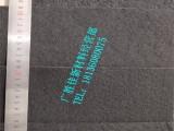 活性炭纤维棉 网蜂窝纤维棉除异味净化空气