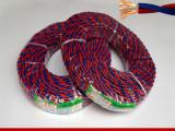 深圳电线批发电源线花线铜芯线家用电线1.5平方双绞线电缆端子线