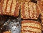 和田老式手撕面包培训加盟 蛋糕店 投资金额