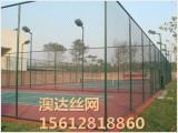 厂家定做球场围栏 南京篮球场围网 学校球场防护网