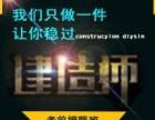 2018云南省二级建造师考试教材 内部资料 押题资料
