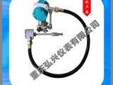 重庆弘兴HX3052多参量量送器/流量变送器厂家直销