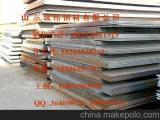 铁岭q345r容器板(现货规格)