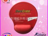 广州厂家直销 电脑护腕鼠标垫 创意鼠标垫定制 广告鼠标垫 礼品