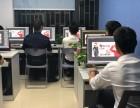南山电脑商务办公,平面设计,室内效果图设计