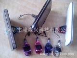 深圳工厂生产触控,清洁屏幕三合一支架电容笔,可做礼品LOGO。