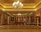 成都酒店大堂装修设计的要点