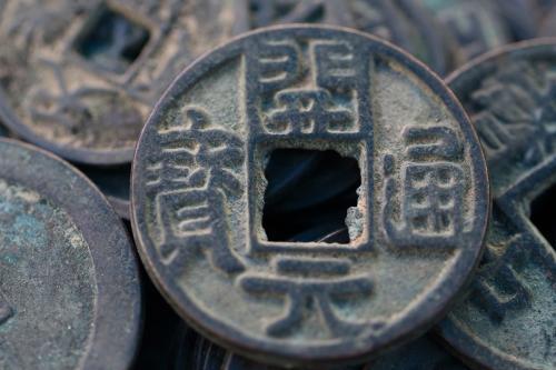 2000起费用古董古玩古钱币银元快速出手