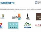 铂涛集团—七天连锁酒店加盟 酒店 投资金额 50万
