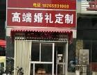 利民社区 商业街卖场 15平米