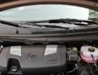 别克GL8 2011款 豪华商务车 3.0 手自一体 GT豪雅版