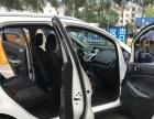 福特 翼搏 2013款 1.5 自动 尊贵型4S店认证二手车