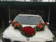 新禧缘婚车租赁公司免费给新人提供婚庆策划以及婚礼