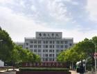 上海2018本科学历 杨浦高起本 教育部可查