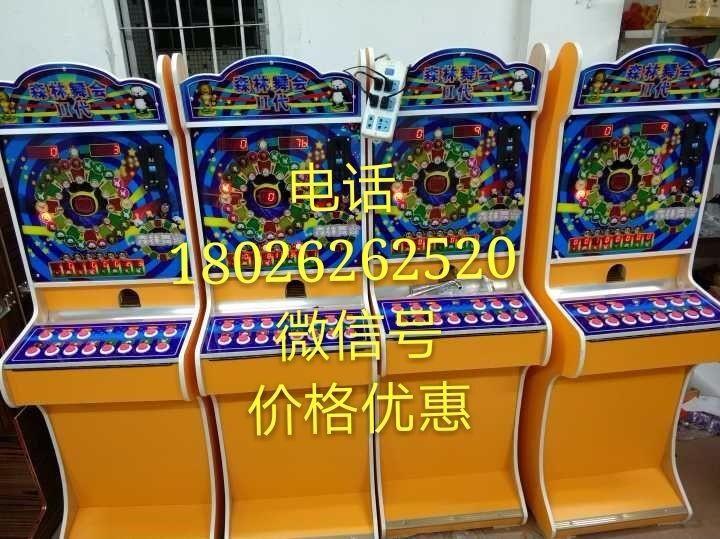 成都水果机一台多少钱投币游戏机苹果跑灯机批发价格