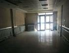 中医院附近门市197平临街商圈年租6万非诚勿扰