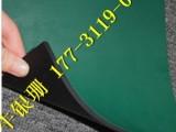 内蒙古绝缘橡胶垫 红色5mm绝缘胶垫价格