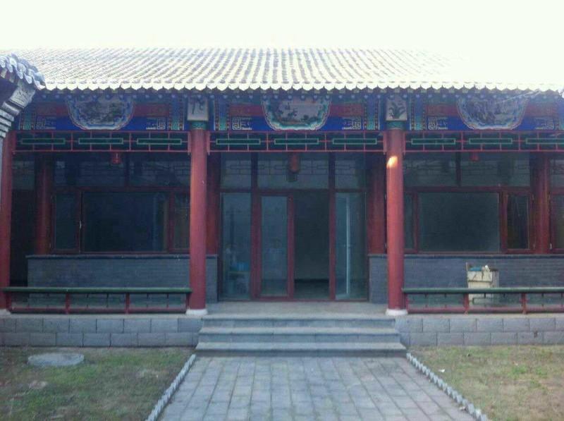 马坡 北京四合院 5室 2厅 300平米 出售
