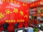 武江鸿洲花园 3室2厅150平米 简单装修 押二付一